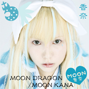 Album MOON DRAGON